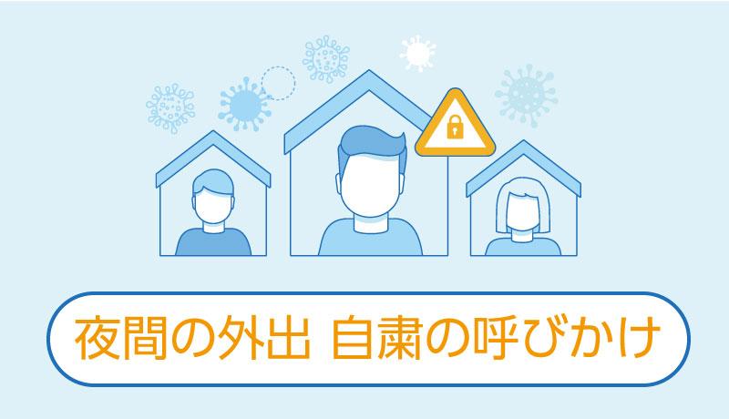 大阪 府 新型 コロナ 最新